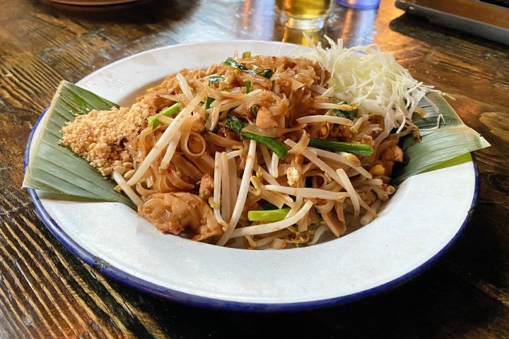 Pai Northern Thai Kitchen (Opening hours: 3 PM - 10 PM)