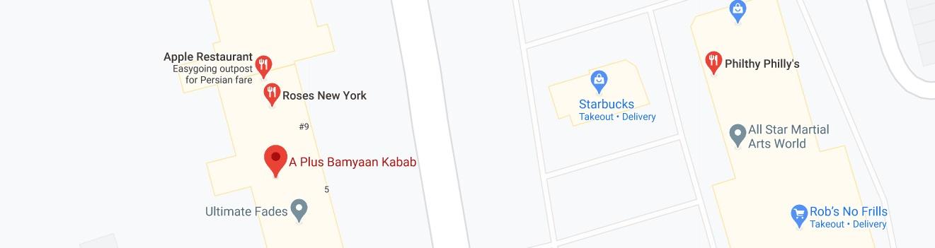A Plus Bamyaan Kabab