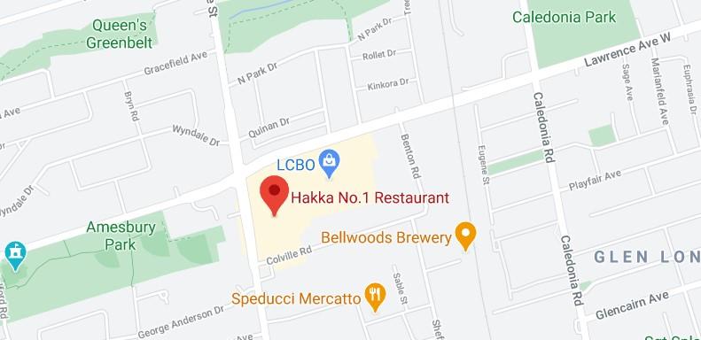 Hakka No.1 Restaurant