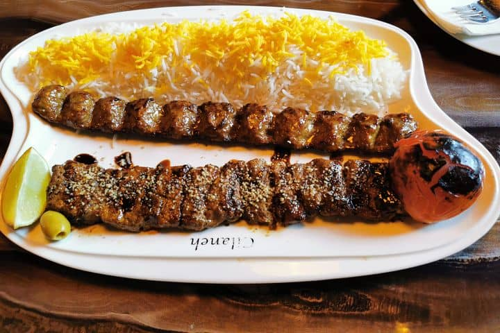 Gillaneh Grill House