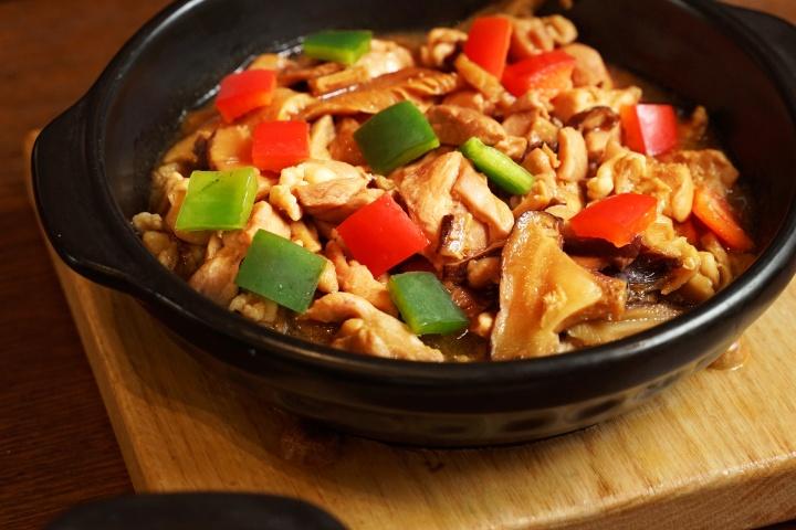 Yang's Braised Chicken Rice
